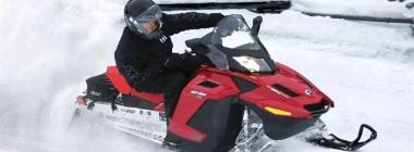 Поездки на снежном мотоцикле