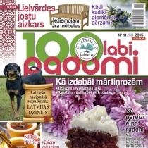 """Žurnāla """"100 labi padomi"""" abonements"""