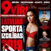 Подписка на журнал «9Vīri»