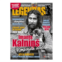 Подписка на журнал «Leģendas»