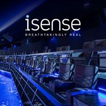 Посещение кинозала ISENSE