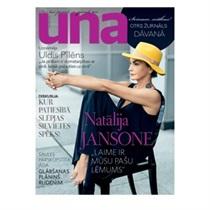 """Žurnāla """"Una"""" abonements"""