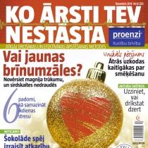 """Žurnāla """"KO ĀRSTI TEV NESTĀSTA"""" abonements"""