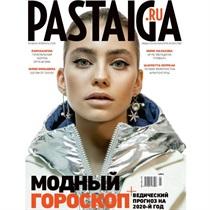 Подписка на журнал «Pastaiga.ru»