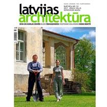 """Žurnāla """"Latvijas Architektūra"""" abonements"""