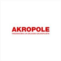Dāvanu karte | AKROPOLE