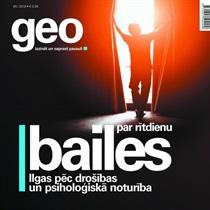 Подписка на журнал «GEO»