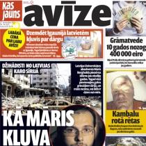 """Laikraksta """"Kas Jauns Avīze"""" abonements"""