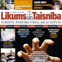 Подписка на журнал «Likums un Taisnība»