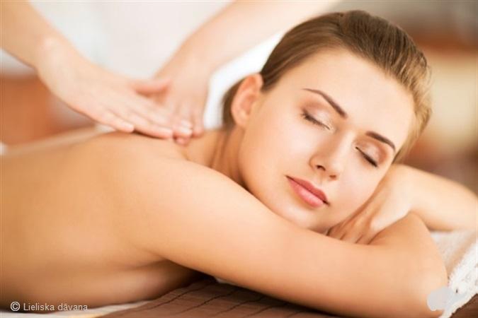 Aюрведический антистресс-массаж «Sambahana»