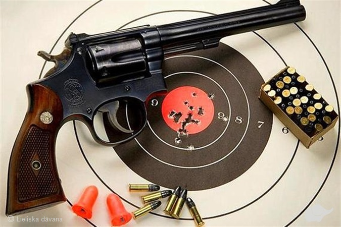 Программа стрельбы «MAXIMUS»